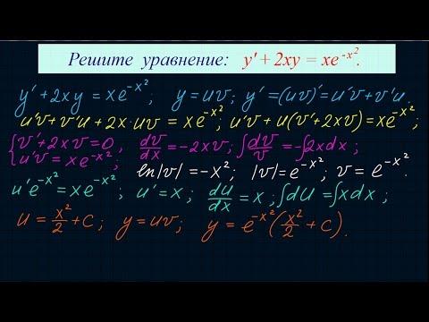 Высшая математика в упражнениях и задачах. ( В 2-х частях