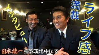 8/1(水)よりU-NEXT配信開始☆ 仁義、裏切り、抗争といった任侠ドラマの...