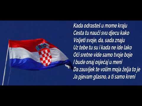 Zaprešić Boys-Igraj moja Hrvatska-tekst | Great Music