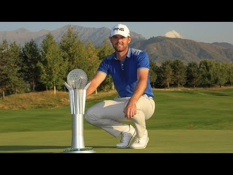 2018 Kazakhstan Open presented by ERG full highlights