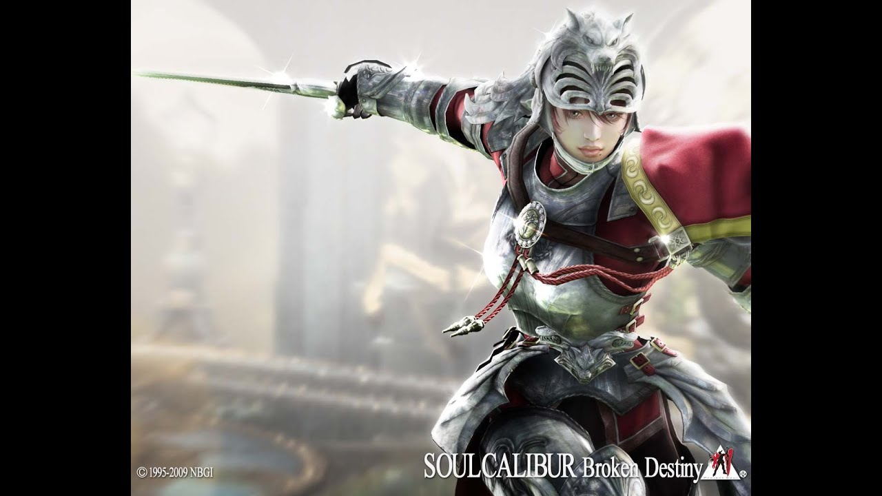 Soul Calibur Hilde Banned
