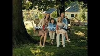 메리츠 가족단위보험 (보장대물림 편)