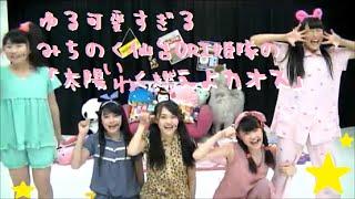 みちのく仙台ORI姫隊の「ORI学アワー」(2014.11.27)より。 見てるだけで...
