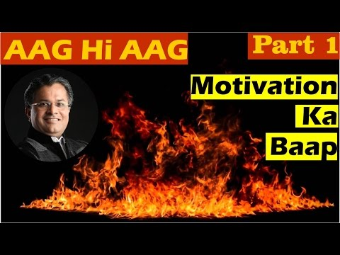 Aag Hi Aag Part 1 by Santosh Nair  Best Motivational Video in Hindi