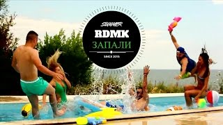 Rudi, Duli, Muden & Kukusheff - ZAPALI (video + free mp3 download)