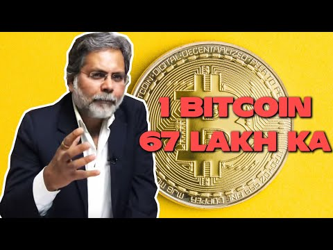 1 Bitcoin 67 Lakh Ka (Reaction Video)