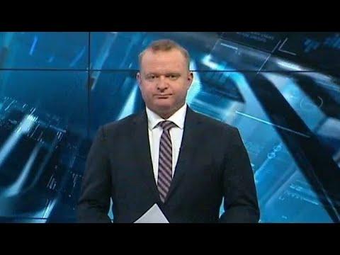 Dnevnik U 18 /Zagreb/ 31.5.2020