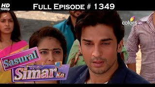 Sasural Simar Ka - 27th November 2015 - ससुराल सीमर का - Full Episode (HD)
