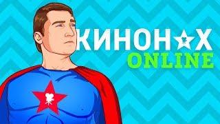 ИТОГИ 2017, ОЖИДАНИЯ ОТ 2018. Сериалы и кино!