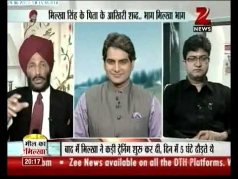 Zee News :Exclusive interview with Milkha Singh