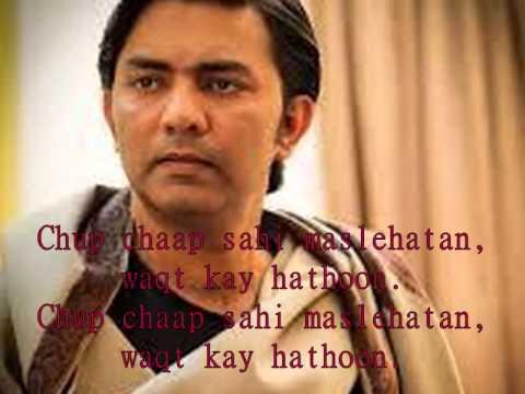 Sahil Pe Khade ho...!!