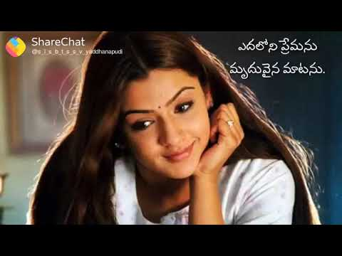 whatsapp status video songs telugu