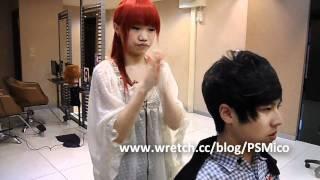 PS 國際髮型 設計師 Mico -【宅男變身大作戰】  2011流行髮型   男士髮型  