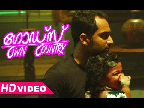 Gods Own Country Movie Scenes HD | Fahad Fazil retrieves his money | Sreenivasan | Lal