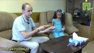 Видеоурок: Развитие внимания у детей младшего школьного возраста, часть 1