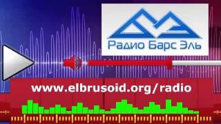 Айбазов Мурат  Къаракъаш
