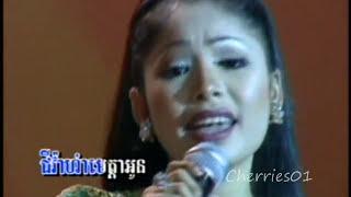 Royal MTV DVD #03 - Touch Sreynich - Pka Rik Leu Maek