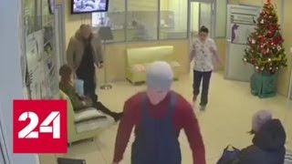 Инициатива наказуема: мужчина хотел спасти собаку и заразился бешенством - Россия 24