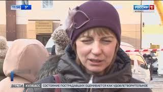 """Кузбассовцы рассказывают истории спасения из """"Зимней вишни"""""""