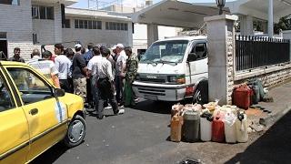 أخبار عربية | أزمة المحروقات في اللاذقية ومحافظات سوريا تتفاقم