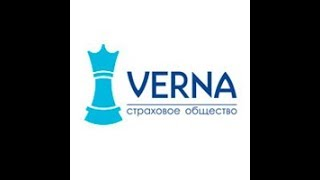 видео Страхование КАСКО в СК «Верна»