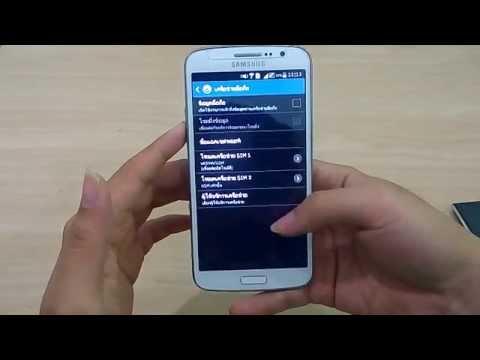 ต่ออินเตอร์เน็ต 3G โทรศัพท์ไม่ได้ทำไงดี วิธีเซตค่า APN มือถือทุกรุ่น