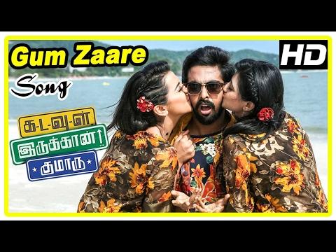 Kadavul Irukaan Kumaru Scenes | Gum Zaare song | G V Prakash | RJ Balaji