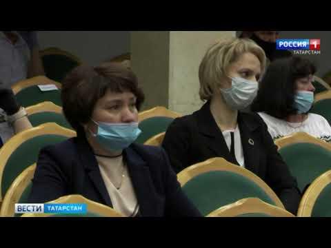 Вести  - Татарстан (29.05.20, 21:05)