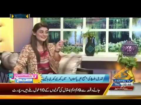 Host Making Fun Of Qandeel Baloch In Morning Show