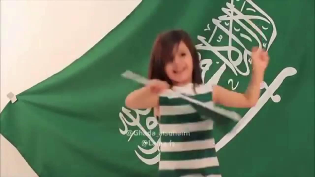 قناه وله غاده السحيم