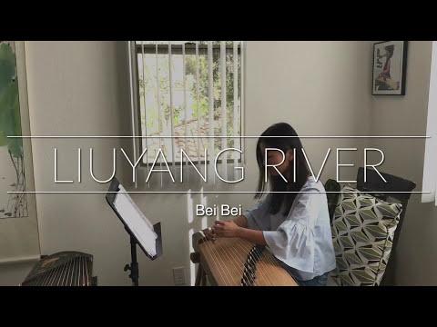 Chinese Classic - Liuyang River