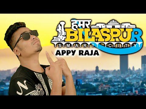 HAMAR BILASPUR X APPY RAJA | CHHATTISGARHI RAP