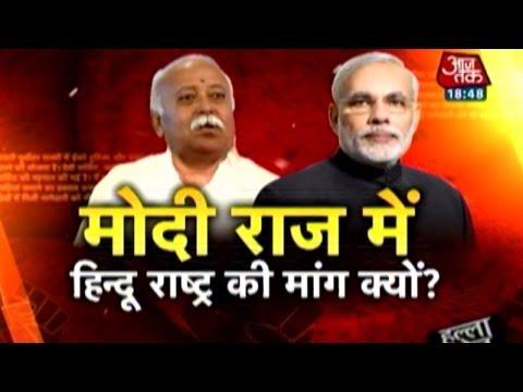 Halla Bol: Clamour for 'Hindu nation' gets louder in Modi rule