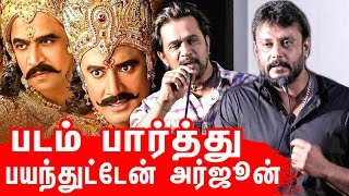 Kurukshetra Movie Tamil Press Meet Munirathna Darshan Arjun Sarja Sneha Naganna