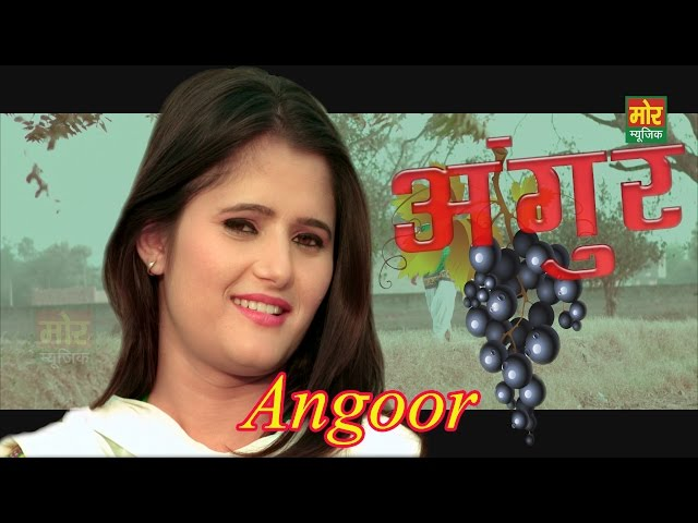 New Song 2016 Angoor # Anjali Raghav # Lalit # Masoom & Sheenam || Mor Music New Latest