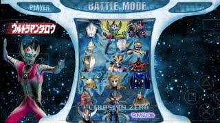 Ultraman Fighting Evolution 0 Mod Texture Ultraman Taro Thunder Ruby