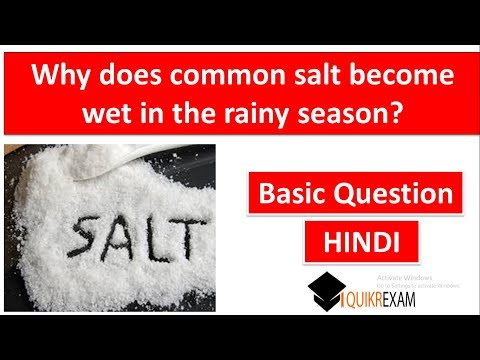 Why Does Common Salt Become Wet In The Rainy Season ? Science || Hindi || Quikr Exam
