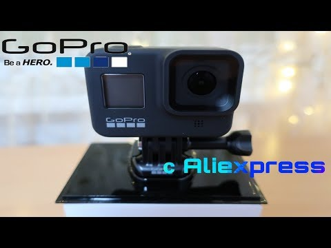 Мне пришла GoPro HERO 8 BLACK с Aliexpress.