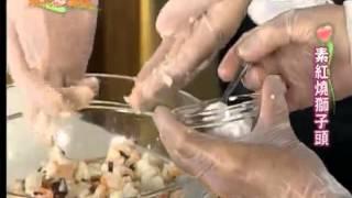 (現代心素派) 大廚上菜--素紅燒獅子頭 (洪銀龍)