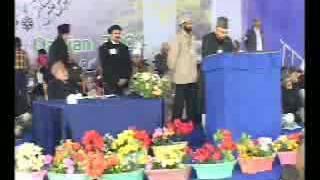 Seerat Syedna Hazrat Aqdas Muhammad Mustafa ﷺ