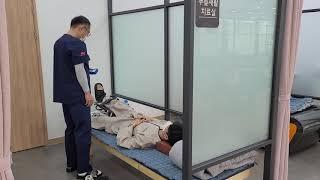 무릎재활치료기 CPM 자강한방병원 도수치료실