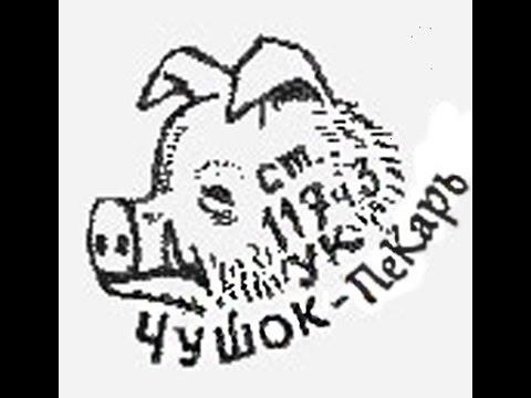 Татуировки зеков 14 Фото Триникси