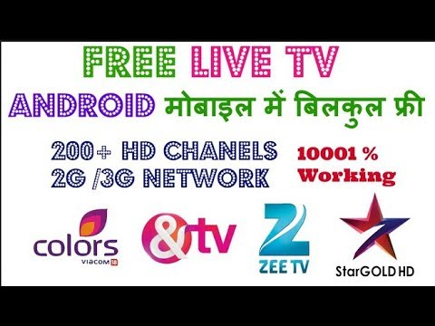 """How To Watch All Tv Serial, Hindi Movie And Channel """"ZEE TV, STAR PLUS Drama Or Serial Live"""