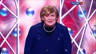 Angela Merkel - Auftritt im russischen TV