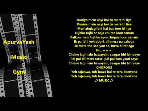 Chalne Lagi Hai Hawayen Karaoke Lyrics Scale Lowered