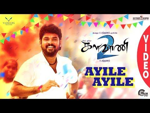 Kalavani 2 | Ayile Ayile Video Song | Vimal, Oviya | Mani Amuthavan | A. Sarkunam