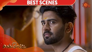 Chocolate - Best Scene | 20th January 2020 | Sun TV Serial | Tamil Serial