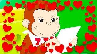 今日はバレンタインデー。ジョージは黄色い帽子のおじさんからカードを...