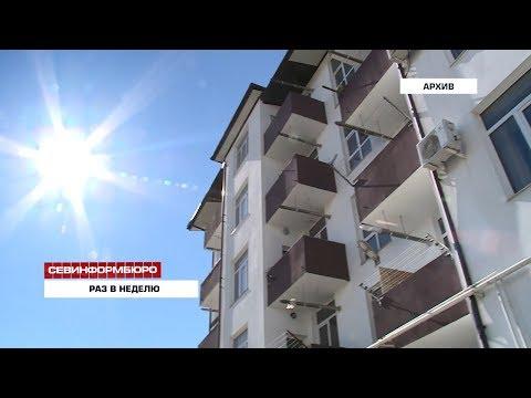 НТС Севастополь: Раз в неделю. Губернатор Севастополя обещает решить проблему «украинских долгостроев» за полгода
