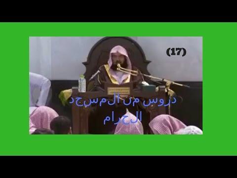 Lessons from the haramain (17)    Sheikh Sudais